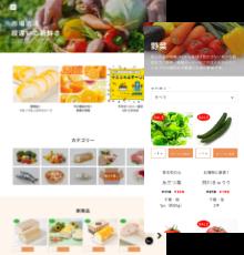 生鮮食品販売